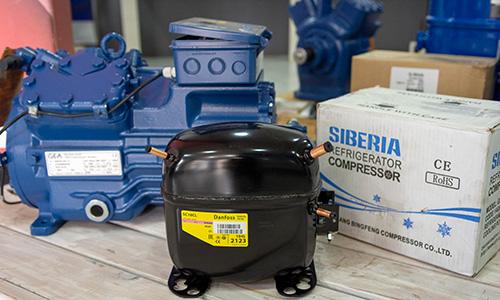 GEA Bock Compressors Alturas Enterprises